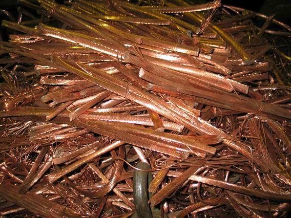 Прием меди цена кемерово сдать металл в Чурилково