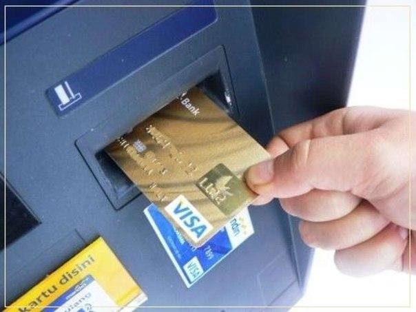 Деньги положил на кредитной карты сняли приставы вопросом негромко